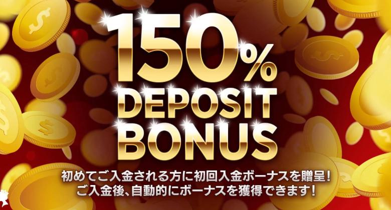 780クイーンカジノ 初回入金ボーナス