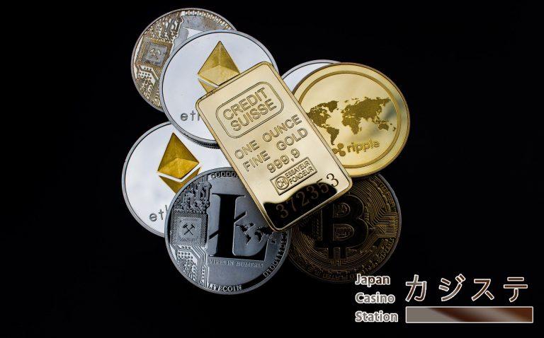暗号資産(仮想通貨)